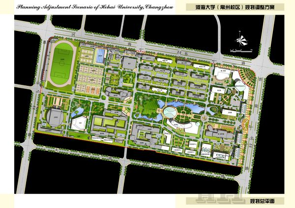 ( The above photo is Changzhou  Campus of Hohai University)